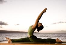 Photo of Hatha Yoga for Physical Health